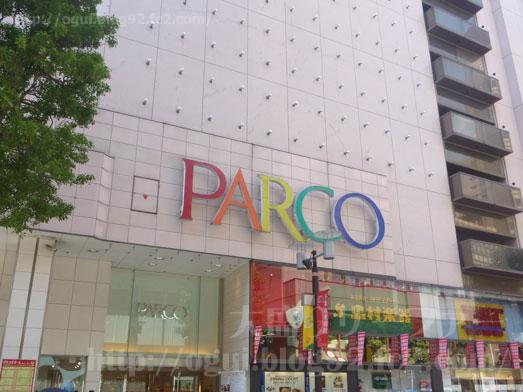パルコ千葉店